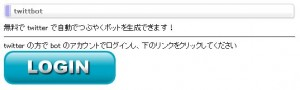 2012-10-28_21h27_53