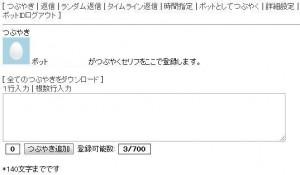 2012-10-28_21h35_41